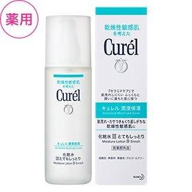 キュレル-化粧水Ⅲ とてもしっとり